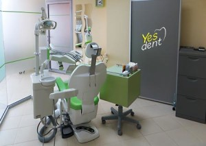 Łagiewniki gabinet stomatologii Yes Dent